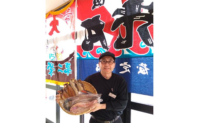 秋田の干物定期便(5~8種入り)×12ヵ月(セット 人気 詰合せ 詰め合わせ さば カレイ 鮭)