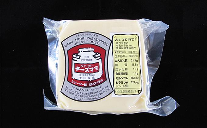 栄養豊富なとろけるチーズ チーズママ 約190g×4個
