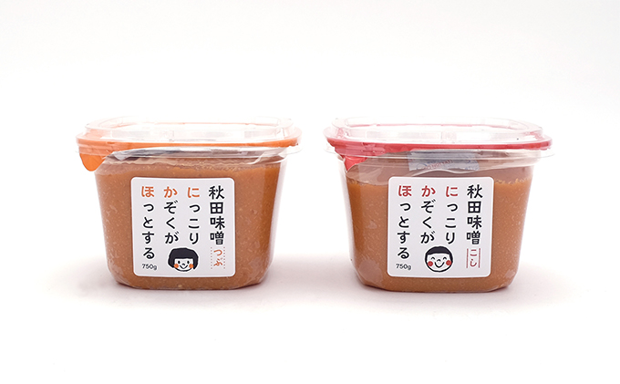 【生活応援定期便】味噌×醤油 生活必需品を毎月お届け 5ヶ月コース