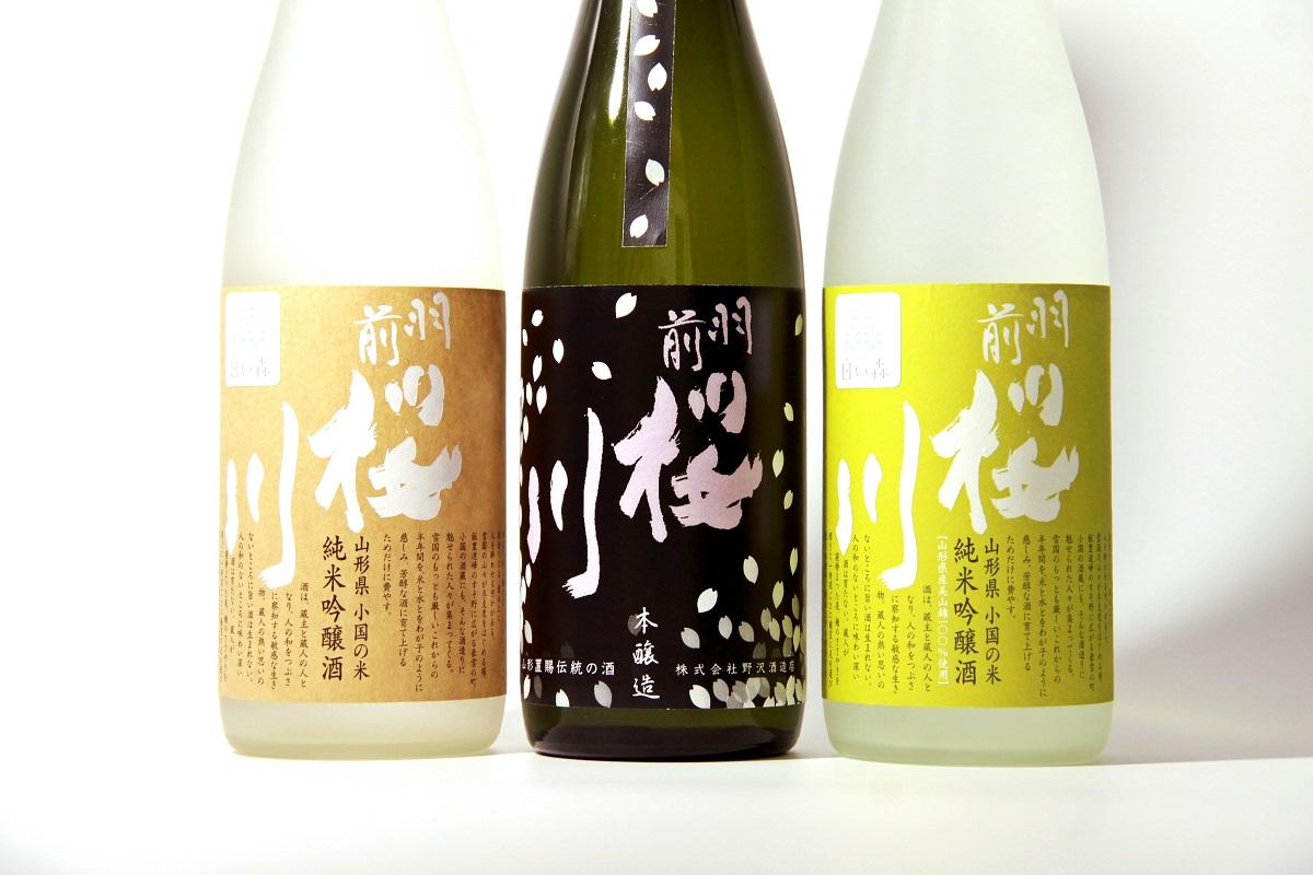 創業300年の老舗蔵元「羽前桜川」純米吟醸・本醸造 飲み比べ3本セット