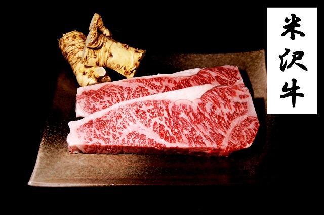 特選★米沢牛サーロインステーキ700g&短角牛入りボロニアソーセージ400g&根わさび100g
