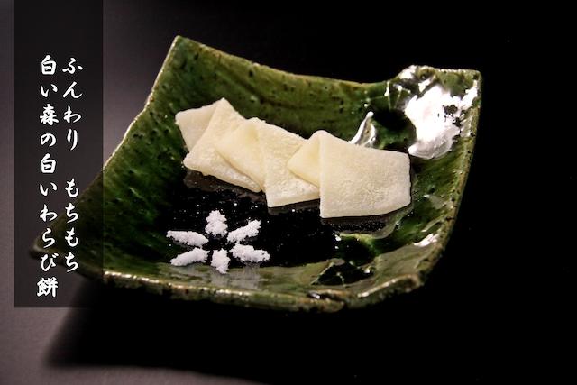 銘菓★白いわらび餅(8枚×3パック)×2