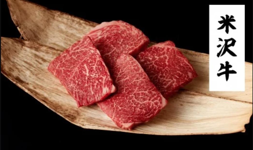 米沢牛モモステーキ960g&短角牛入りボロニアソーセージ400g&根わさび100g