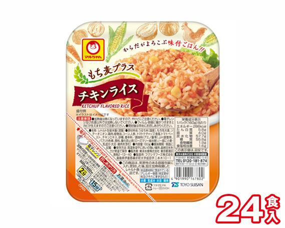 もち麦プラス チキンライス 24食入