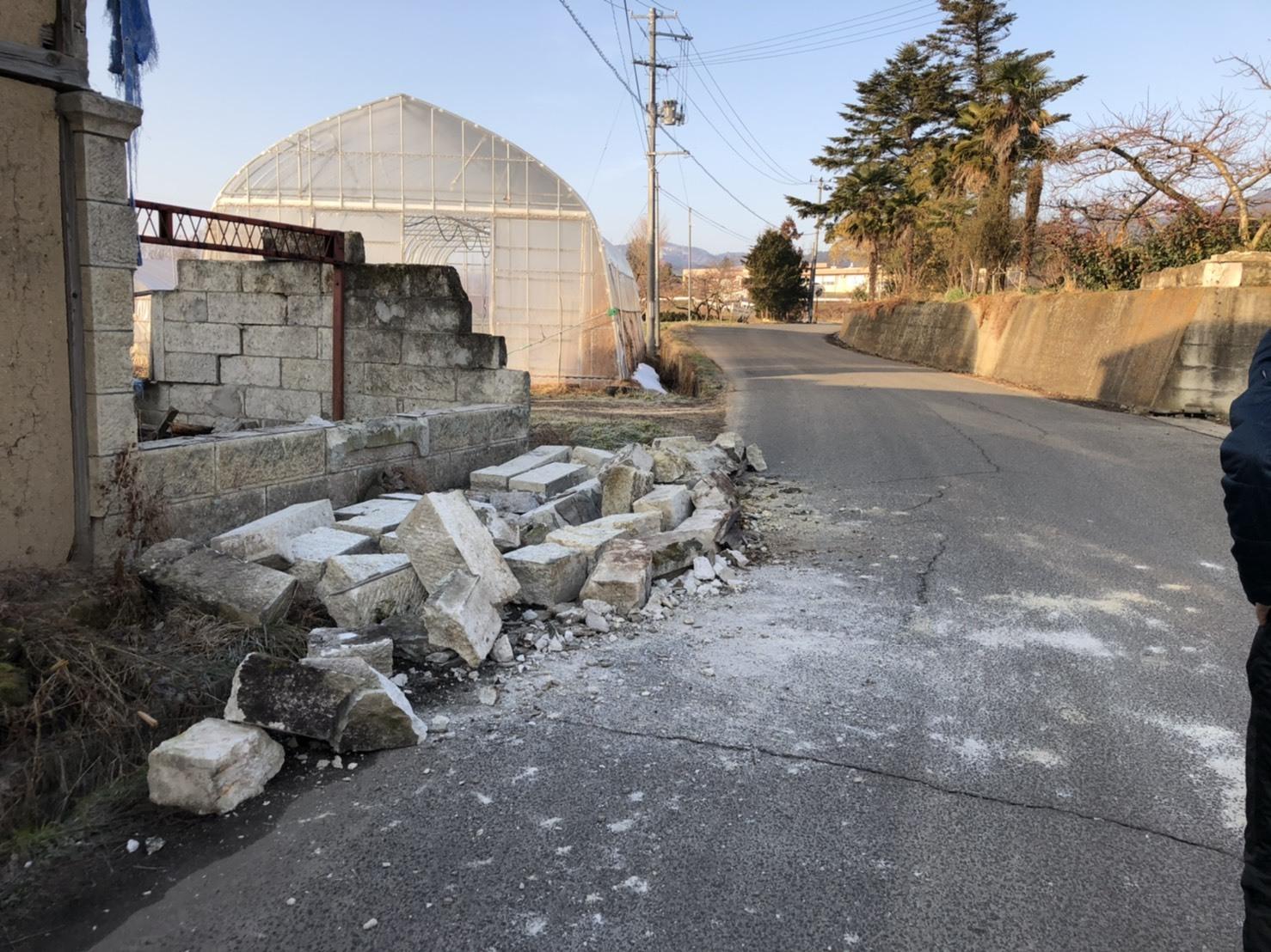 令和3年2月 福島県沖地震 災害支援 寄付