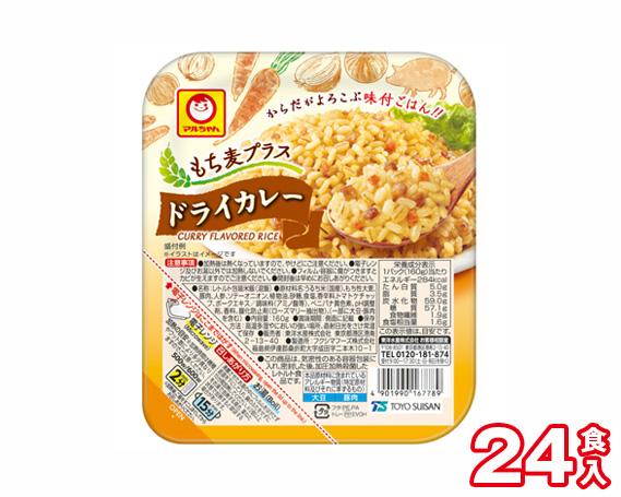 もち麦プラス ドライカレー 24食入