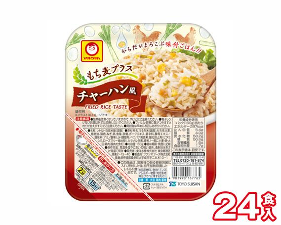 もち麦プラス チャーハン風 24食入
