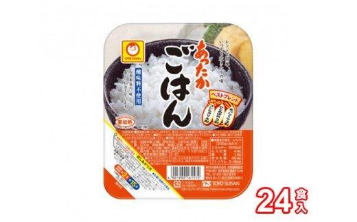 No.054 「あったかごはん」24食入 / ご飯 お米 ブレンド米 パック 白米 備蓄用 災害 福島県 特産品