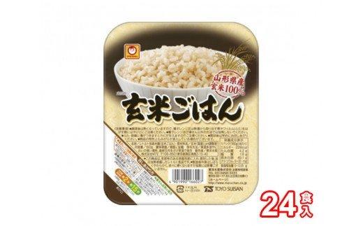 No.056 「玄米ごはん」24食入 / ご飯 お米 パック 備蓄用 災害 福島県 特産品