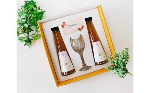 No.078 福ももの酢とグラスのセット / お酢 ビネガー 無添加 もも モモ あかつき ギフト プレゼント 福島県 特産品