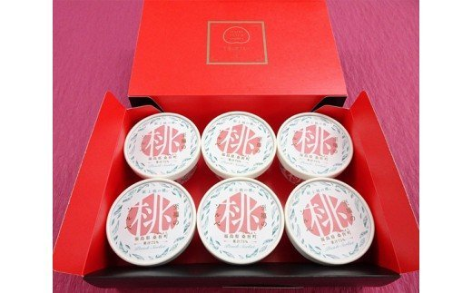 No.003 「至福の桃ソルベ」6個 / アイス シャーベット スイーツ もも モモ 福島県 特産品