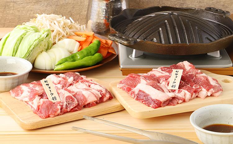 【国内流通1%以下】 幻の国産サフォーク種 ジンギスカン肉 500g