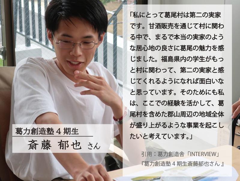 米と米麹のみ使用「甘酒(ノマッシェ)」濃縮180g入り×12個セット