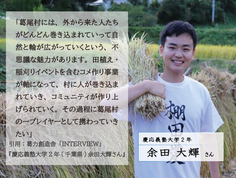 【米】手植え、手刈り、天日干しの三拍子揃った葛尾村産米「里山のつぶ」使い切りサイズ2合×8個セット