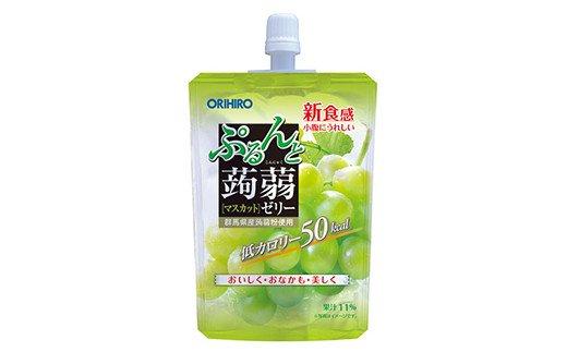 【3ヶ月定期便】オリヒロ ぷるんと蒟蒻ゼリースタンディング 3種セット計48個×3回