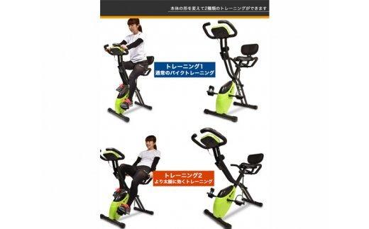 HG-QB-J917BN フィットネスバイク(ライム) / トレーニング エクササイズ 健康 コンパクト 静音設計 群馬県 千代田町 ※組み立て必要