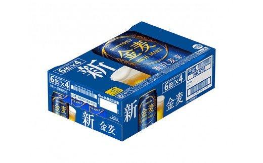 ビール 金麦 サントリー 350ml × 24本 【サントリービール】群馬 県 千代田町 <天然水のビール工場> 利根川