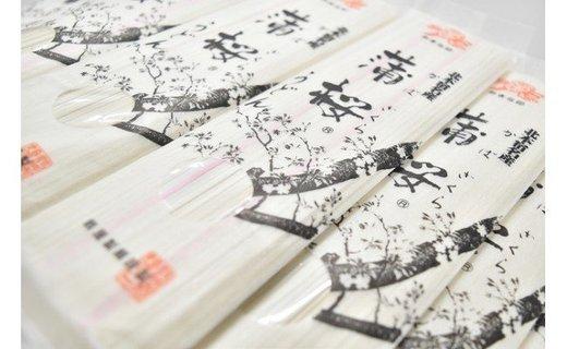 蒲桜そば、うどん詰め合わせ(中) 【そば 200g× 5、うどん200g×10】