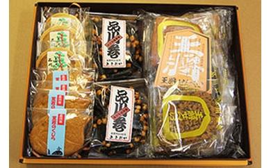 しながわ土産 Aコース 菓子セット(品川区民対象外)