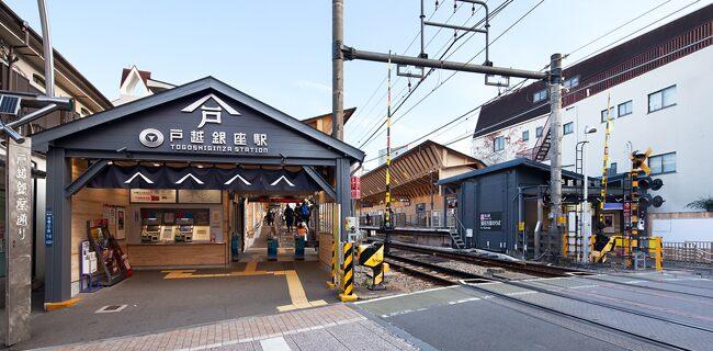 東京都品川区東急ストーリー