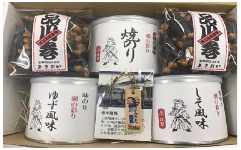 しながわ土産 Bコース 海苔製品セット(品川区民対象外)