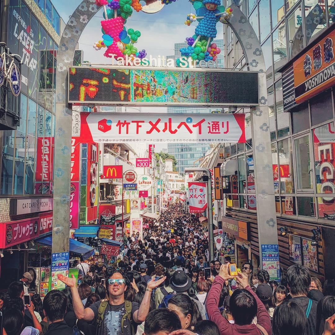 渋谷区の風景画像