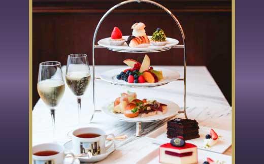 アフタヌーンティーセット+シャンパン付(ペアご招待券)Café Cova Milano渋谷スクランブルスクエア店
