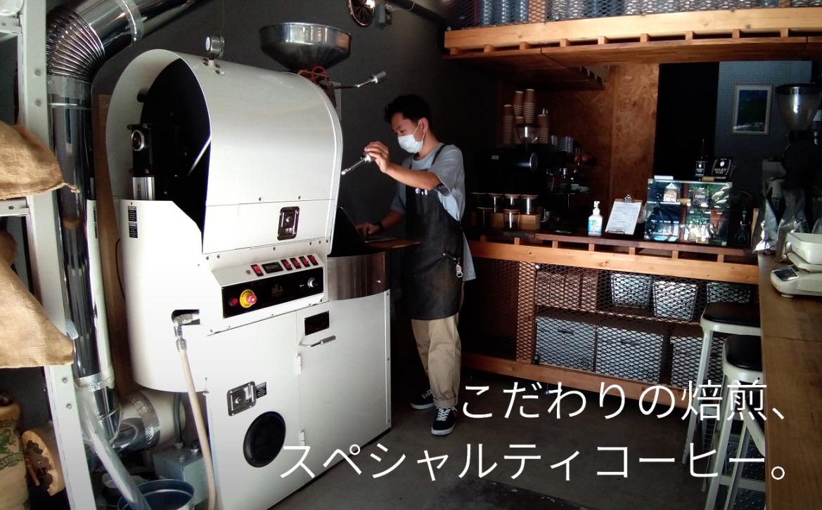 【サブスク】[千駄ヶ谷のおしゃれカフェ and C]ドリンクフードセット