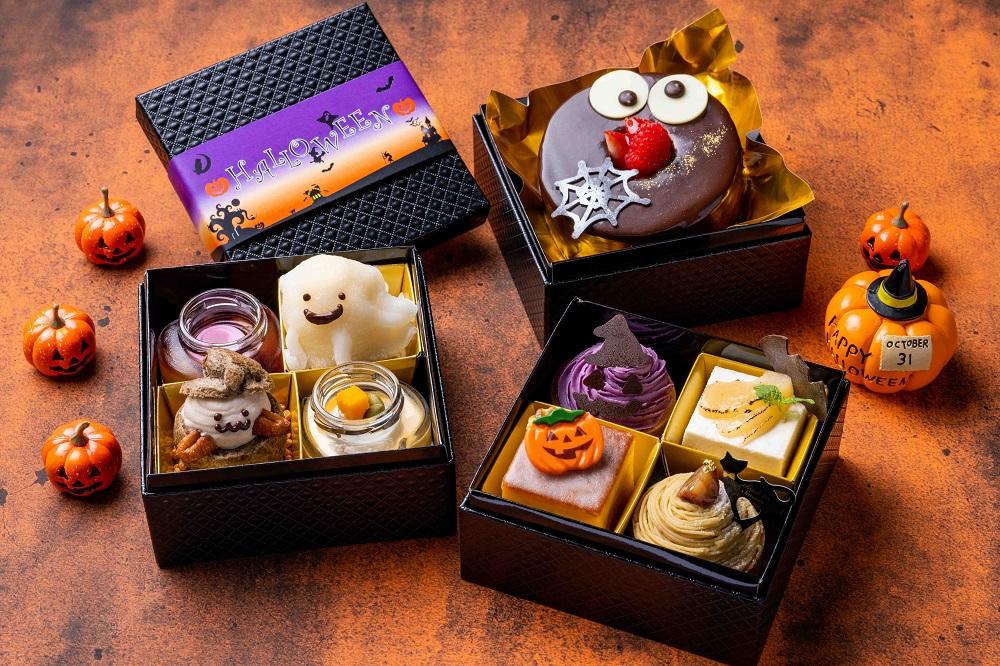 【店頭受取限定!!】渋谷エクセルホテル東急 SWEETS BOX~Halloween~ スイーツ 期間限定