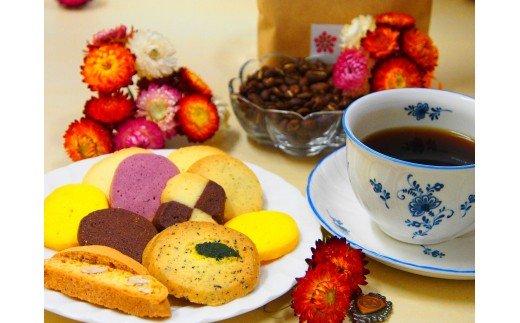【G-1a】自家焙煎コーヒーセット