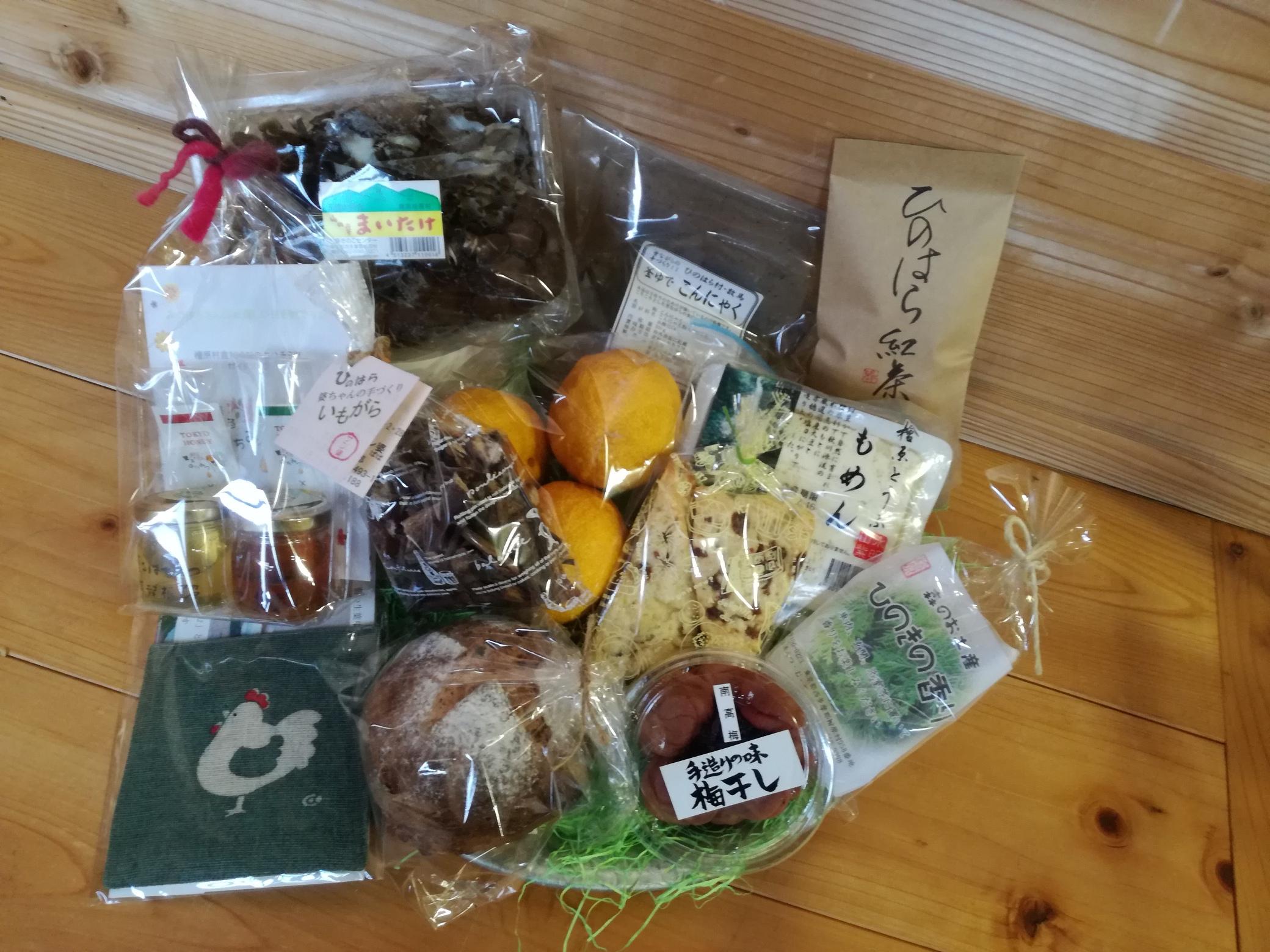 檜原村ふるさと小包(3,000円相当)+「数馬の湯」無料招待券(3枚)