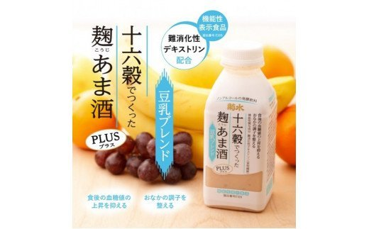 E102 菊水 十六穀でつくった麹あま酒豆乳ブレンドPLUS(480g×12本)