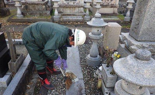 I06 墓地清掃サービス「ふるさとしばたきれいにしよで」(ハイブリット洗浄)