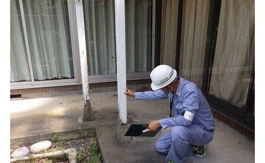 I02 空き家管理サービス「ふるさとしばた見張り番」(年4回)