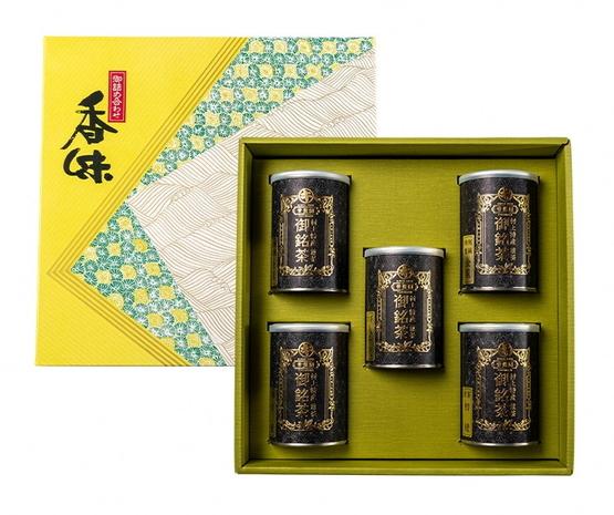 D4029 村上茶(煎茶)5缶セット