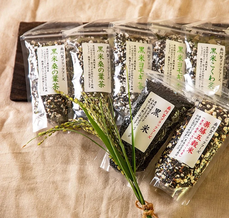 黒米・黒米野草茶・薬膳五穀米のセット