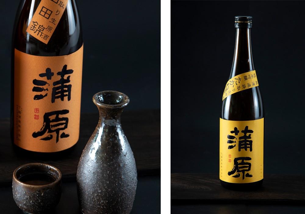 【B-1】純米吟醸『蒲原』「山田錦」1本、「たかね錦」1本 無濾過袋取り生原酒1.8L 飲み比べセット