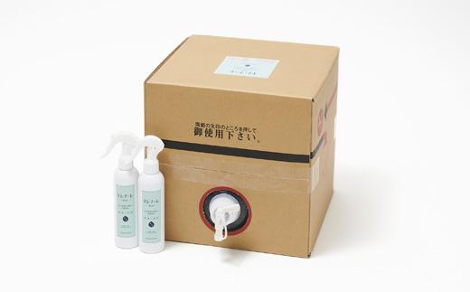 微酸性次亜塩素酸水agaキレナーレ 20LBOX(コック付き ※蛇口)