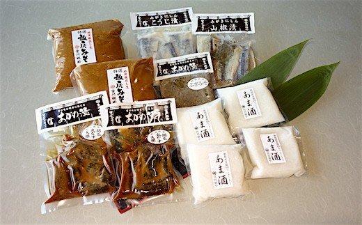 新潟産の「コシヒカリ」と「越いぶき」だけを使用して作られた糀を使った『雪国の発酵食品セット』