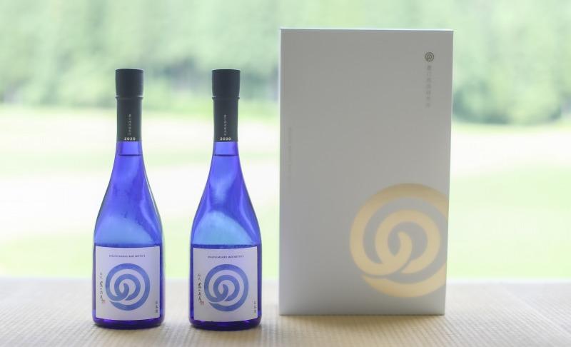 026015. 【2020ヴィンテージ】夏の生酒無濾過生2本セット