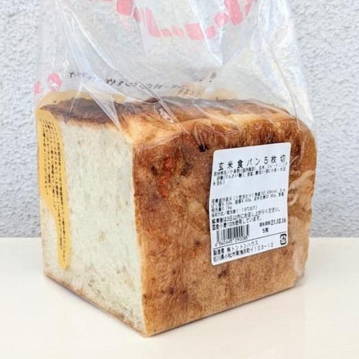 011031. 【卵・乳アレルギー対応】無添加パンセット