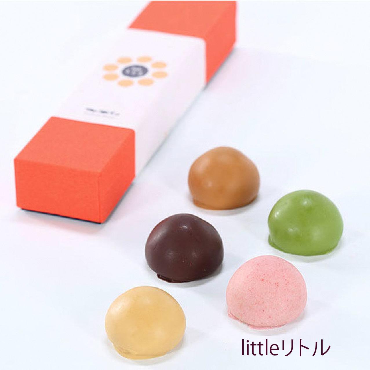 016013. 【キュートなチョコ饅頭】リトルと和菓子のセット