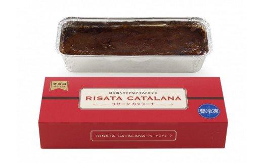 カタラーナ(2箱セット)