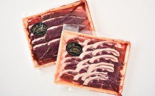 [B009] のとしし(イノシシ)肉スライス 500g