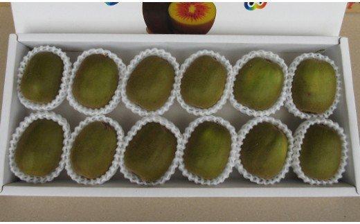 [5839-1300]【山梨県産】新種のキウイフルーツ(レインボーレッド) 大玉(糖度20度前後 12玉入り)