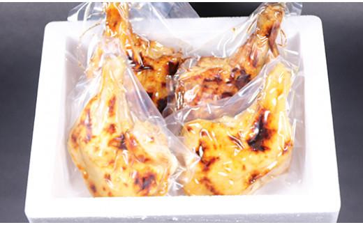 [5839-1350]【割烹とりしん】鶏のもも焼き(塩) 4本