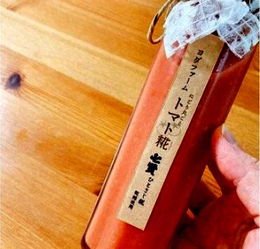 【中央市共通返礼品】地元の日本酒『七賢』を醸造する山梨銘醸の糀糖とトマトで作るトマト糀