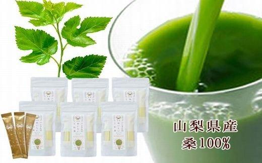[5839-1204]桑茶100%・ノンカフェインな健康茶・飲むサラダ・青汁 10包×6袋