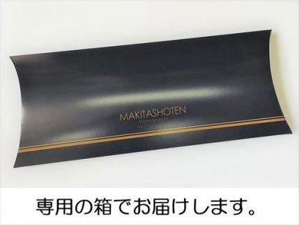 槙田商店 折りたたみ傘スティグリンドベリ【HERBARIUM】グリーン(ハーバリウム) 晴雨兼用