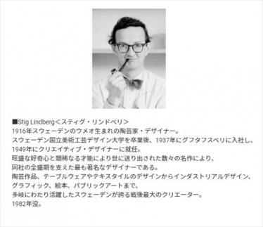槙田商店 折りたたみ傘スティグリンドベリ【POTTERY】ブルー(ポテリー) 晴雨兼用